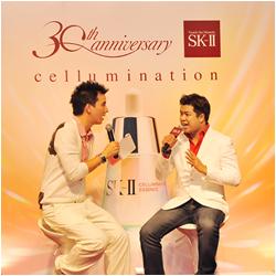 SK-II-event